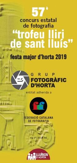 Inauguració Exposició 57è Concurs Estatal - Trofeu Lliri de Sant Lluís