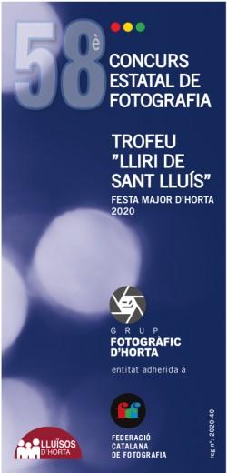 Inauguració Exposició 58è Concurs Estatal - Trofeu Lliri de Sant Lluís